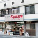 fujitaya