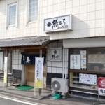 susihiro