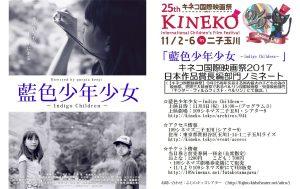 kineko_indigo_001